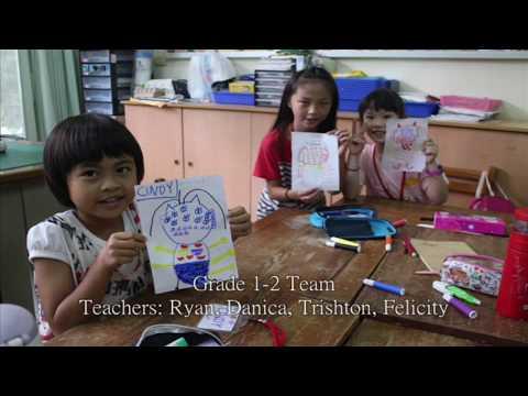 【2018海外青年英語服務營】活動紀錄片–教學花絮(中部)