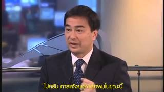    BBC World News (Thai Sub)