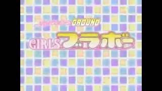 Capitulo 12 Girls Bravo Completo  Sin  Censura subtitulado español