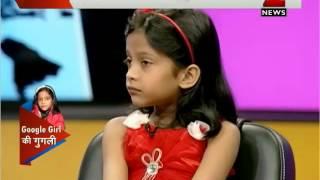 Video Google girl Meghali Malbika Swain vs Crorepati winners! MP3, 3GP, MP4, WEBM, AVI, FLV Mei 2019