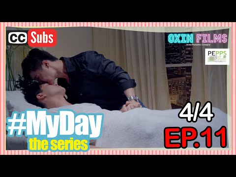 MY DAY The Series [w/Subs]   Episode 11 [4/4]