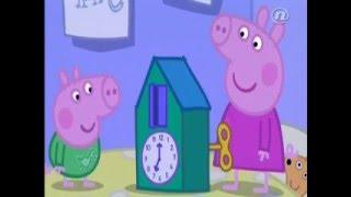 Peppa Pig Hrvatski