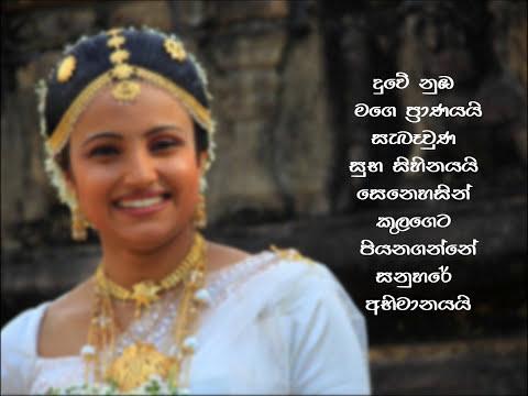 Sinhala Music