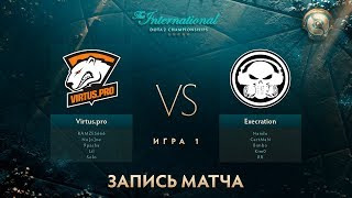 Virtus.pro vs Execration, The International 2017, Групповой Этап, Игра 1
