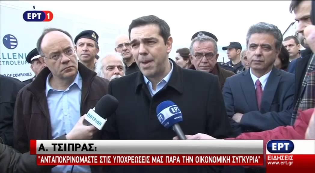 Τήρηση των δεσμεύσεων στο προσφυγικό ζήτησε από την Ε.Ε. ο Αλ. Τσίπρας