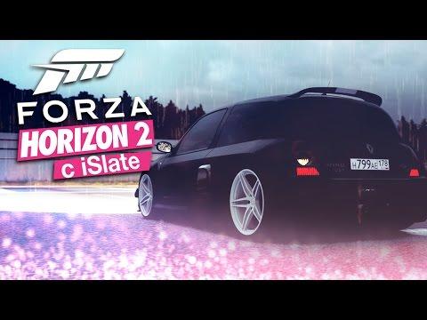 Forza Horizon 2 - Карбоновый болид