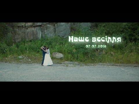 Wedding highlights 07072018