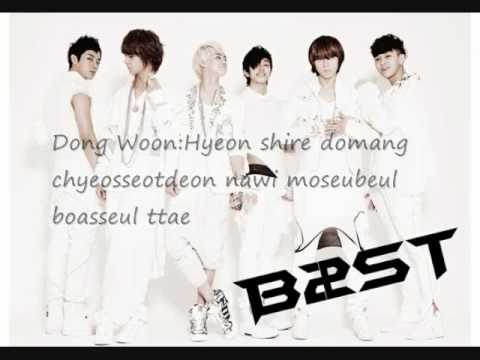 Beast/B2ST - Oasis W/ Sing-A-Long Lyrics
