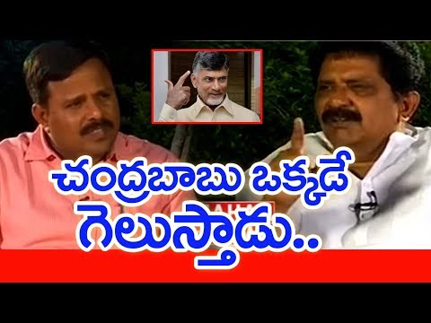 Definitely Chandrababu Win 2019 Elections In AP | EX MP Sabbam Hari | #TheLeaderWithVamsi