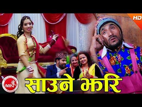 0:00 / 10:59 New Comedy Teej Song 2074 | Saune Jhari - Tejas Regmi & Bhumika Shah Ft. Yadav Devkota'sarape',Bishu