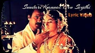 Video Sundari Kannal Oru Seydhi - Lyrics Video MP3, 3GP, MP4, WEBM, AVI, FLV Maret 2019