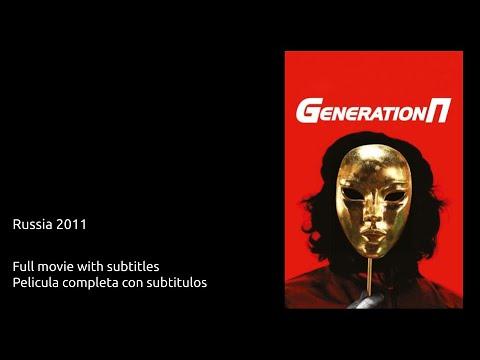 Generation P (Поколение П) - Full movie with English subtitles