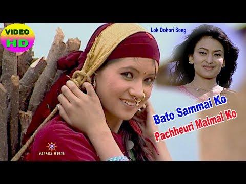 (| Bishnu Majhi | FT: Ranjita Gurung | Jharana Thapa | ...16 min)