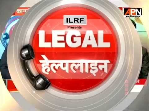 APN News 'Legal Helpline': Property Law in India