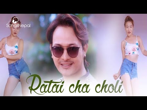 (Ratai Chha Choli - Ujwal Thebe Limbu | New Nepali Adhunik Song | 2075 - Duration: 4 minutes, 9 seconds.)