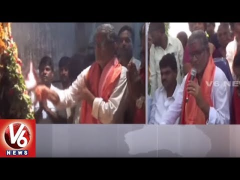 Actor Tanikella Bharani Visits Kusumanchi Shiva Temple | Offers Special Prayers | Khammam