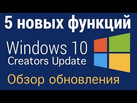 Сделать windows как новый