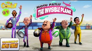 Video Motu Patlu | Invisible plane | MOVIE | Animated movies for kids | WowKidz Comedy MP3, 3GP, MP4, WEBM, AVI, FLV Juni 2018
