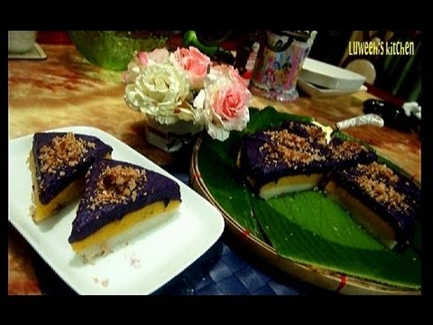 Three Layered Kalamay ( Sapin Sapin)