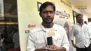 KR Kavin Speaks at Mei Maranthen Movie Audio Launch
