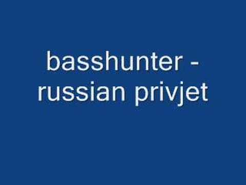 Basshunter Mega song  ♥♥