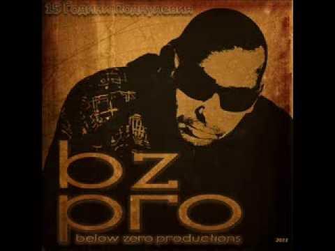 Below Zero Productions vol.1 (full album - 2011)