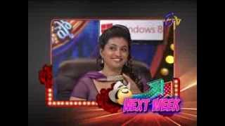 Jabardasth - Next Week (on 12th December 2013) (Youtube HD)