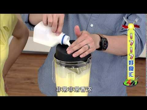 黃金美顏玉米汁
