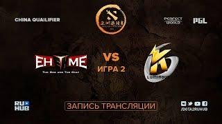EHOME vs EHOME.i, DAC CN Qualifier, game 2 [Maelstorm,LighTofHeaveN]