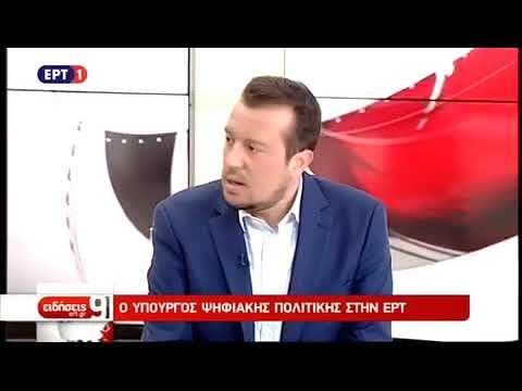 Ν. Παππάς: Η ελληνική τηλεόραση περνά σε καινούργια φάση με καθαρό τοπίο