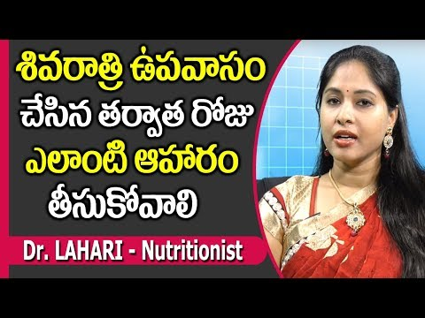 Dr.Lahari about Fasting and Nutrition Facts  SumanTV #mahashivaratri #nutritionfood