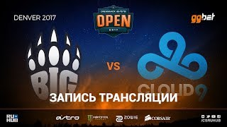 BIG vs Cloud9 - Dreamhack Denver GRAND FINAL - map1 - de_cache [sleepsomewhile, MintGod]