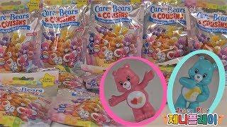 [ 제니 플레이 ] 사랑마을 친구들 케어베어 무지개 색 곰돌이를 맞춰라!! 미스테리 장난감 열어보기