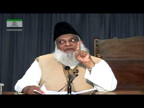 Qiyamat - The Reality of After-Life - Dr Israr Ahmed (Islamic Lecture in Urdu)