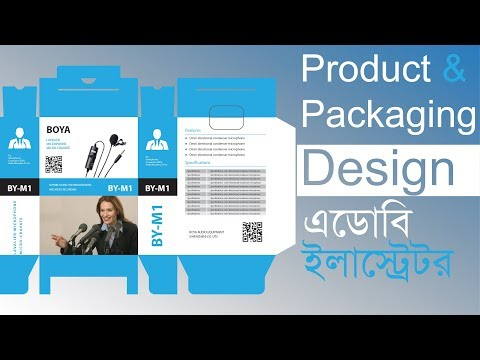 Adobe Illustrator Product And Packaging Design | Bangla Tutorial (2019)
