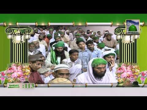 Madani Guldasta - Maa Baap Ki Nafarmani Ka Azab by Haji Imran Attari