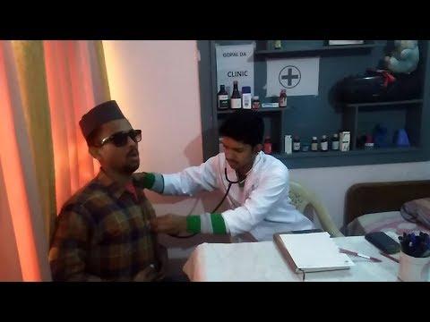 Video मोहन दा गये डांक्टर के पास! Kumauni funny video doctor and patient Part--1 download in MP3, 3GP, MP4, WEBM, AVI, FLV January 2017