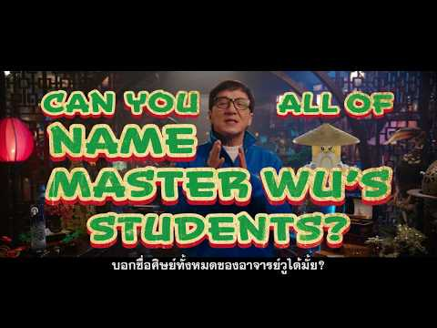 The LEGO® Ninjago® Movie - Pop Quiz Students Clip (ซับไทย)