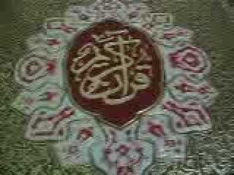 سورة الماعون – للشيخ عبدالباري الثبيتي