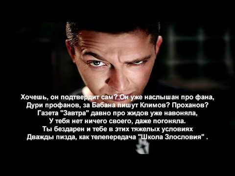Oxxxymiron - День Физкультурника [Lyrics] онлайн видео