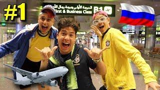 Video LEVAMOS O BAHEA PRA RÚSSIA!!! - BANHEIRISTAS NA RÚSSIA #1 MP3, 3GP, MP4, WEBM, AVI, FLV Juni 2018