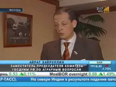 """Встреча участников молочного рынка """"Белая интервенция"""""""
