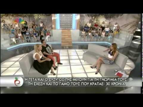 Video - Πυροβολισμοί και τρόμος στο σπίτι της Τέτας Καμπουρέλη