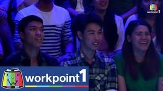 Pitsana Frarab 4 August 2014 - Thai Game Show