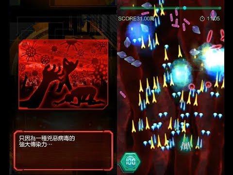 《生化危機 BIOHAZARDS》手機遊戲玩法與攻略教學!