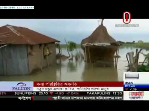 Flood situation worsens as new areas (25-07-2016)