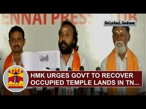 Hindu-Makkal-Katchi-urges-Govt-to-recover-occupied-Temple-Lands-in-TN-Thanthi-TV