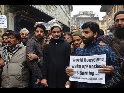 Yasin Malik arrested along with JRL Members at Maisuma Srinagar.