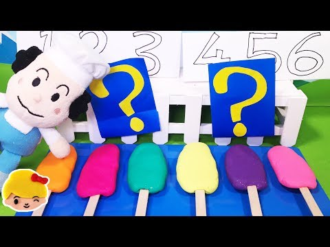 アンパンマン おもちゃ バタコのアイスクリームくじ!当たりか …