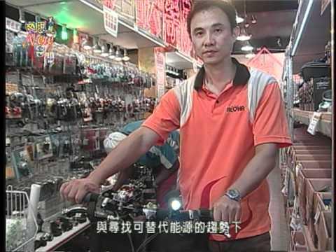 阿囉哈LED總匯 發現美麗新台灣 中天電視台採訪加盟訊息
